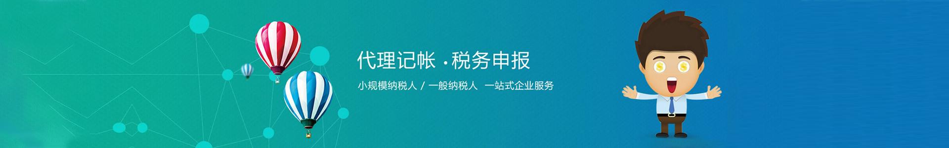 http://www.www.www.jxxpsy.cn/data/upload/202001/20200113172140_852.jpg